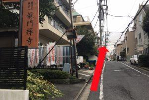 ジュンコ先生の教室神楽坂への道順5